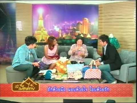 H Plus 220910 2045 Teenee Muang Thai Tung Hua Seng Depart