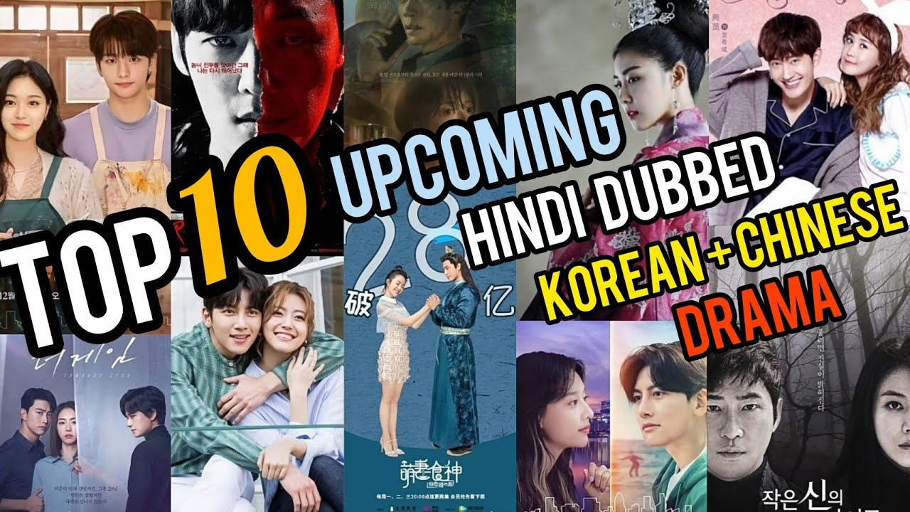Download Top 10 Upcoming Hindi Dubbed Korean And Chinese Drama On MX Player | Playflix | Movie Showdown