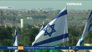 Робота на виживання: як працюють українці в Ізраїлі(, 2018-08-08T08:49:30.000Z)