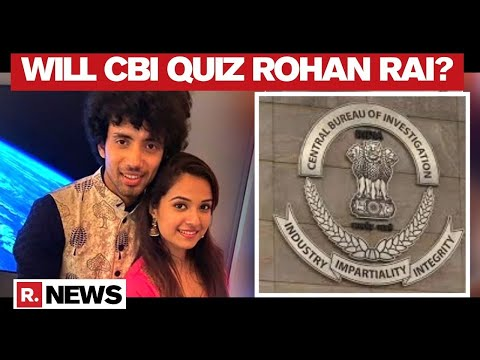 Disha Salian Death Case: Republic TV Reports From Rohan Rai's Residence