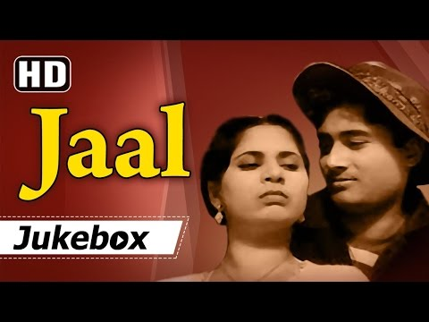 Jaal 1952 Songs HD  Geeta Bali  Dev Anand  KN Singh  Bollywood Old Hindi Songs