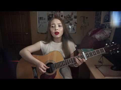 Би 2 -  Вечная призрачная встречная (cover by Diana Lukmanova)