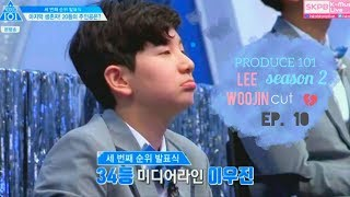 [CUT/REUPLOAD] Lee Woojin Ep.10 | Produce 101 Season 2