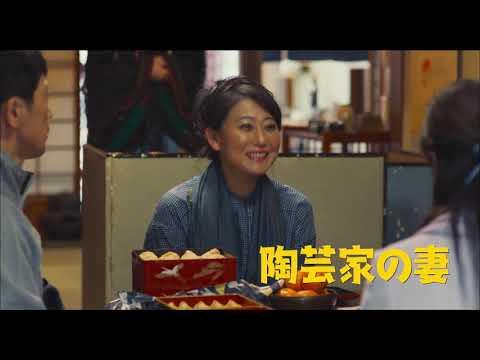 映画【嘘八百 京町ロワイヤル】動画フルで無料視聴の配信あり