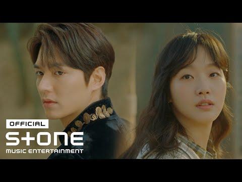 [더 킹 : 영원의 군주 OST Part 5] 하성운 (HA SUNG WOON) - I Fall In Love MV