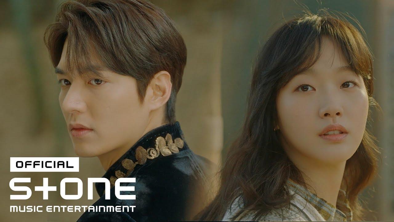 [더 킹 : 영원의 군주 OST Part 5] 하성운 (HA SUNG WOON) – I Fall In Love MV