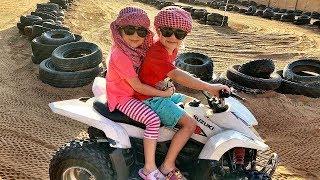 VLOG Сафари в Дубае, Рома и Диана путешествуют по пустыне