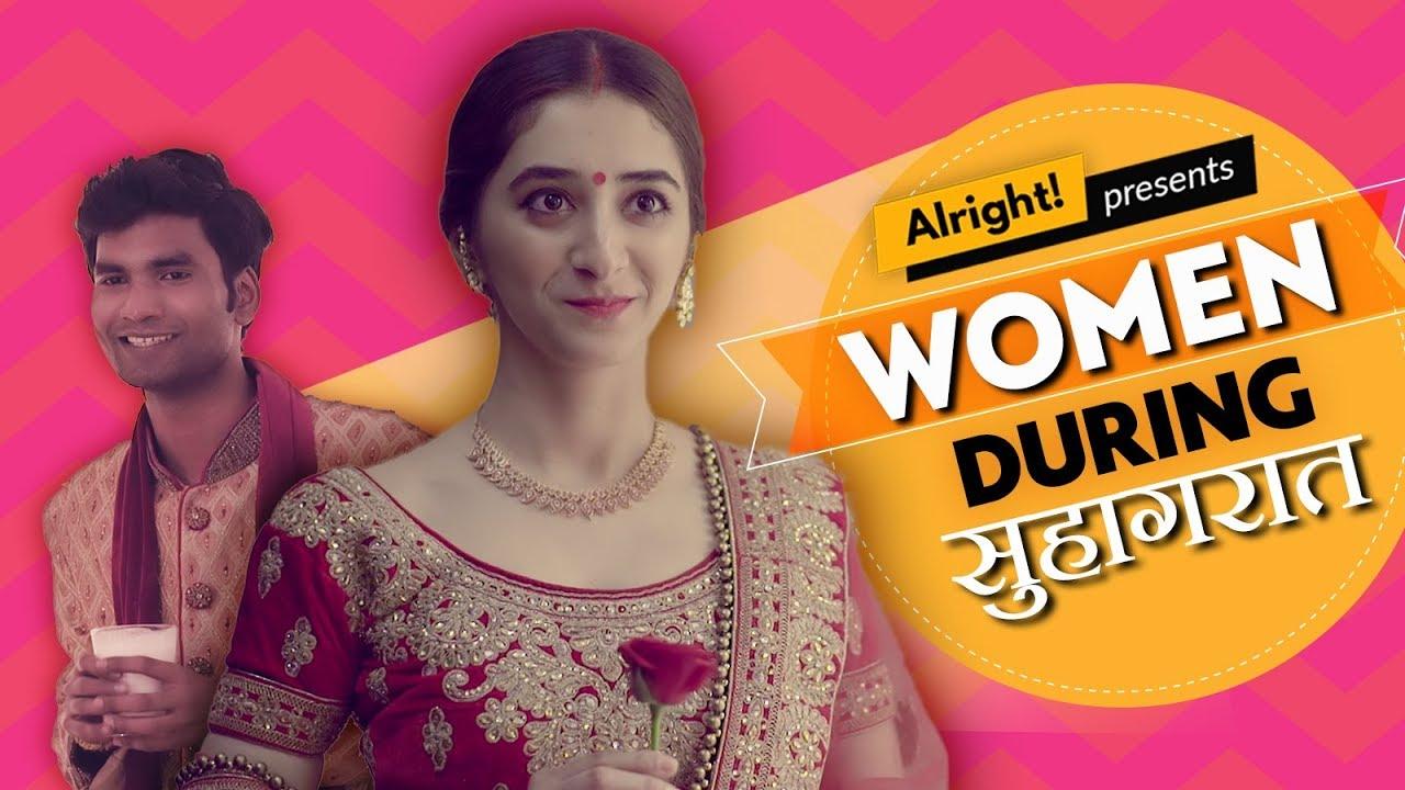 Download Alright! | Thoughts During Suhaag Raat ft. Kritika Avasthi & Nikhil Vijay | Part 1: Dulhan