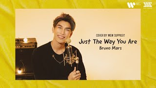 Download lagu COVER - MSS -  Just the way you are [Bruno Mars]