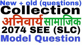 SEE (Slc) social questions collection ,by maths nepal,see new ,old question paper of social