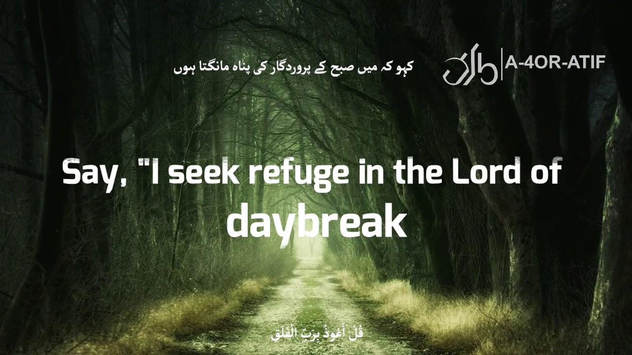 Surah al falaq   with translation   Quran visualization