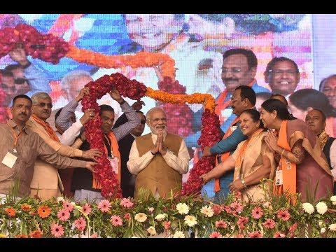 PM Modi addresses Public Meeting in Himmatnagar, Gujarat