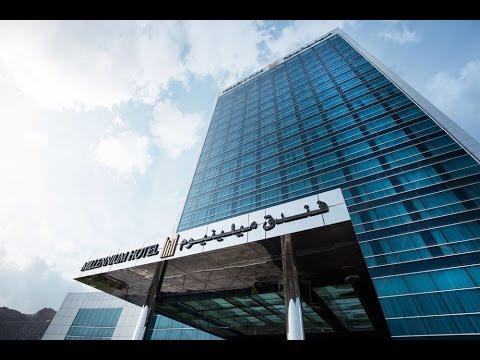 Millennium Hotel Fujairah - Fujairah Hotels, UAE