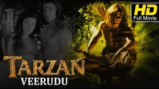 Tarzan Veerudu (టార్జాన్ వీరుడు) Telugu Full Movie | Casper Van Dien | Hollywood Dubbed Movies