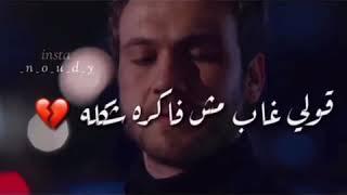 قولي غاب مش فاكره شكله ❤️