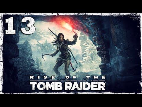 Смотреть прохождение игры [Xbox One] Rise of the Tomb Raider. #13: Награда в руднике.