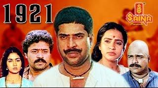 1921 | Malayalam Full Movie | Mammootty, Suresh Gopi, Urvashi, Seema