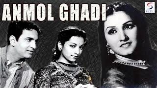 Anmol Ghadi | Surendra & Noor Jehan | 1946 | HD