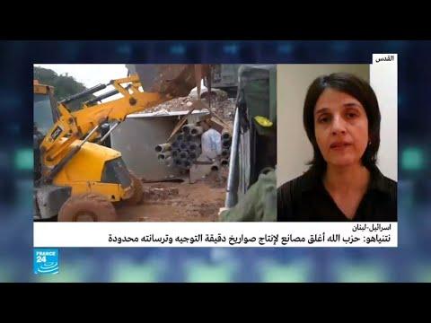 لماذا يسعى نتانياهو إلى تدويل قضية -أنفاق حزب الله- اللبناني؟  - نشر قبل 3 ساعة
