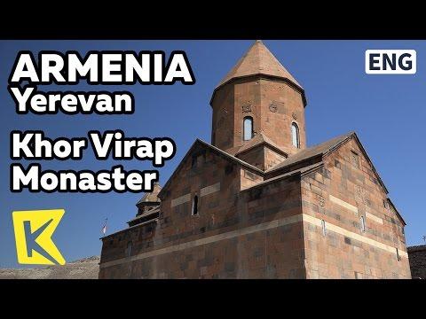 【K】Armenia Travel-Ararat[아르메니아 여행-아라라트]코르비밥 수도원/Lusarat/Khor Virap Monastery/Artashat Mountain