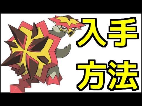 ガメス ポケモン バク