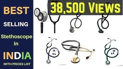Top 7 Best Selling Stethoscope In India 2019 with Prices List