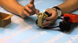 Кран шаровый с электроприводом SMART QT5304/QT5306