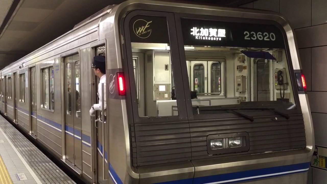 終着駅の車止め】大阪市営地下鉄...