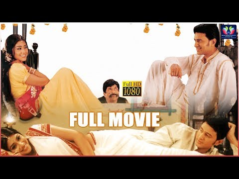 Raja Abel Super Hit Comedy Entertainer | Shriya | Brahmanandam | Telugu Full Screen