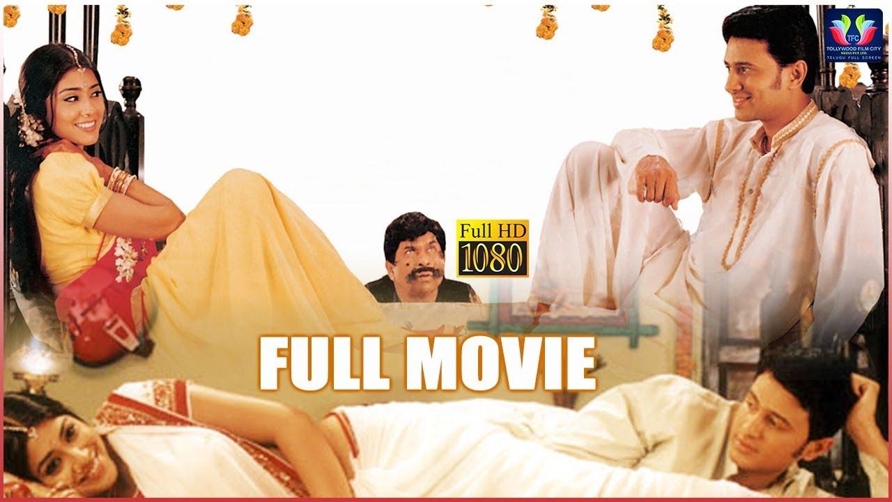 Download Raja Abel Super Hit Comedy Entertainer   Shriya   Brahmanandam   Telugu Full Screen