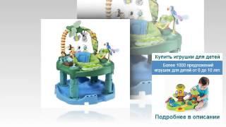 видео Купить развивающие игрушки для детей от 3 до 6 лет с доставкой | Цены на детские игрушки для 3, 4, 5, 6 лет, фото, заказ в интернет-магазине в Москве