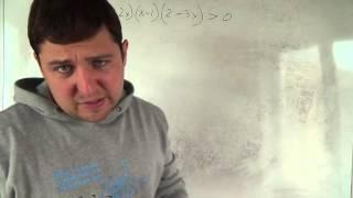 Алгебра 9 класс. 7 октября. неравенства метод интервалов #3