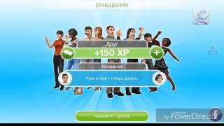 Играю в Sims freeplay. Как построить бассейн??(, 2016-08-29T17:30:48.000Z)