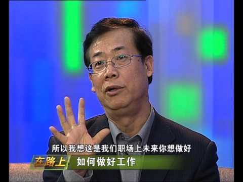 KAB研究所所长李家华:怎样才能有竞争力-HD高清