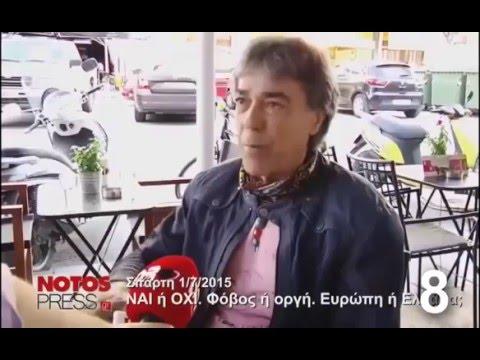 Top 20 ψηφοφόροι ΣΥΡΙΖΑ  Countdown (Final)
