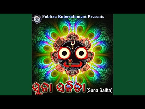 Rathare Lagila Ratha Daudi