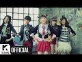 [MV] 4minute _ What A Girl Wants