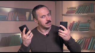видео Як перенести дані зі старого смартфона на новий. Огляд на порталі Брендзона