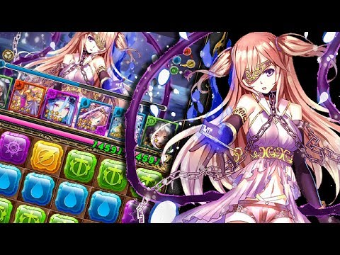 Jewel Dragon - Pandora's Box
