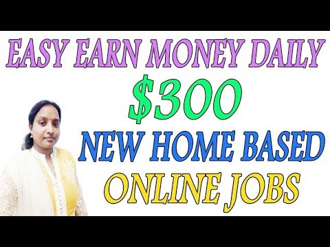 EASY EARN MONEY DAILY $300 NEW HOME BASED ONLINE JOBS WITHOUT INVESTMENT IN TAMIL