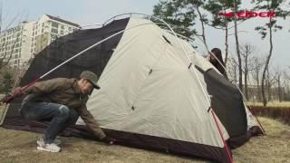 아이더 카티즈 돔 텐트 설치 방법