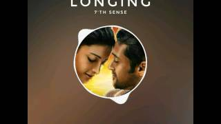 Longing - 7th sense bgm