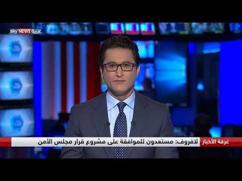 قصف الغوطة وإدلب... وخطر انهيار تفاهمات أستانة  - نشر قبل 8 ساعة