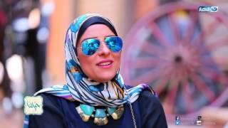Episode 13 - Hayatna | الحلقة الثالثة عشر - برنامج حياتنا - شغلانات من زمن فات