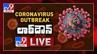 Coronavirus Outbreak LIVE || Telangana || Andhra Pradesh || India || COVID-19 - TV9