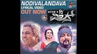 The villain movie//Nodivalandava song//Kannada lyrical song