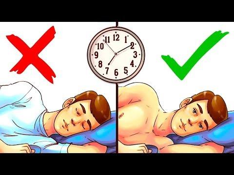 Как всегда высыпаться
