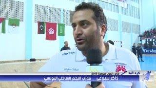 تصريح مدرب النجم الساحلي التونسي بشأن كرة اليد الجزائرية .