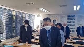 자유정의시민연합 1기정기총회