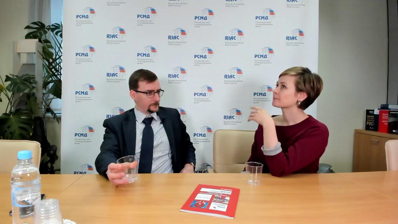 Развитие публичной дипломатии в России